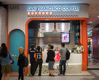 San Francisco Coffee Express