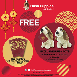 Hush Puppies Apparel