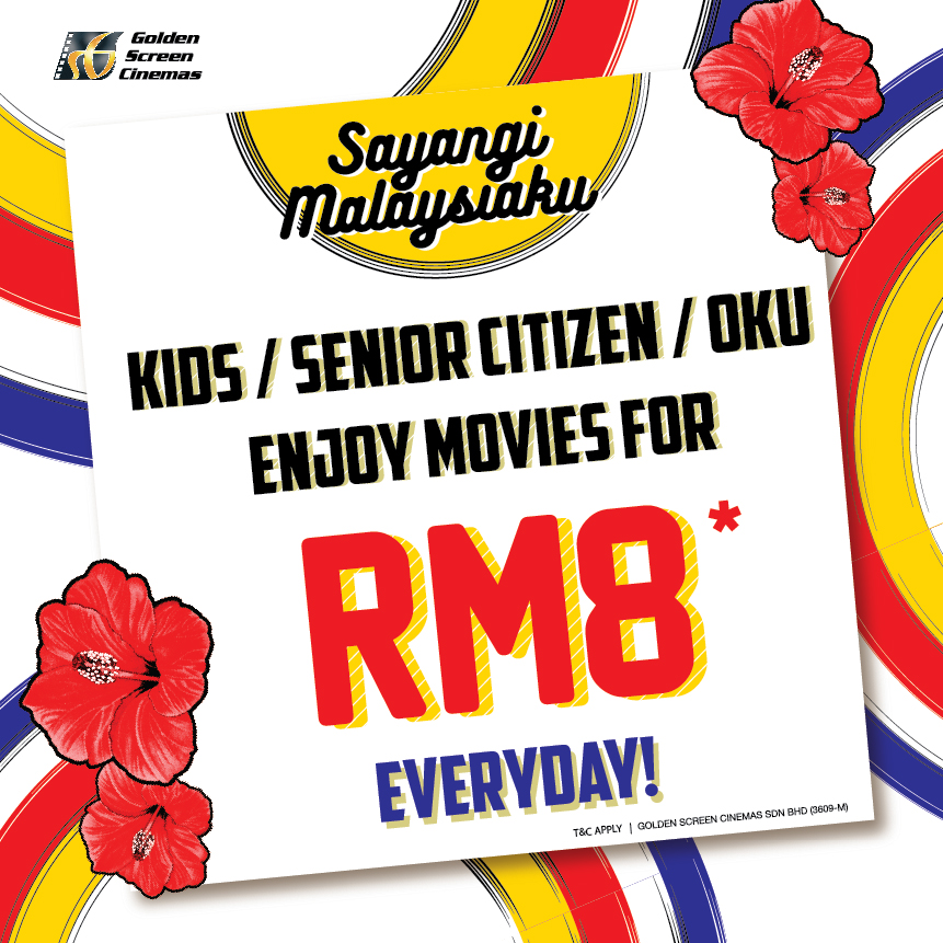 Golden Screen Cinemas (GSC)