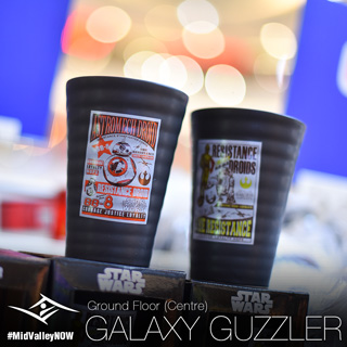 StarWars_Cup
