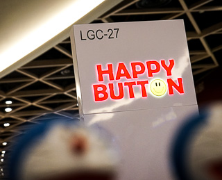 Happy Button