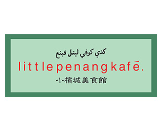 Little Penang Kafe