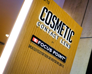 Cosmetic Contact Lens by Focus Point