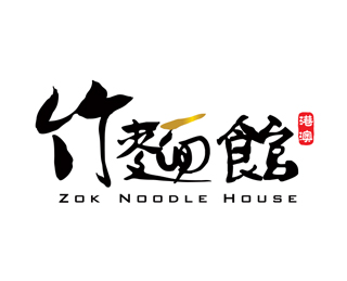Zok Noodle House (Opening Soon)